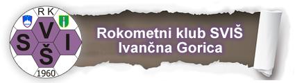 Rokometni klub SVIŠ Ivančna Gorica